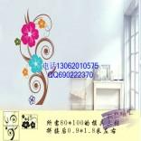 乐山欧式液体壁纸效果图 忆江南硅藻泥丝网模具多少钱