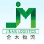 深圳公明往东台危险品物流运输,东莞物流公司