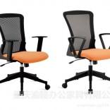 重庆时尚办公职员椅供应