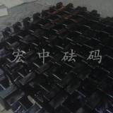 长沙供应标准铸铁砝码-20公斤锁型砝码