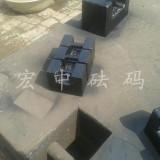 1-2公斤锁型砝码温州厂家直销