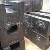 泰顺县直销厂家铸铁砝码500kg手提砝码