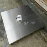 平阳县出售电子地磅-3顿防水防腐平台秤