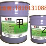 JGN结构胶规范