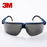 3M 12283 时尚舒适型防护眼镜 灰色镜片 防雾防刮檫