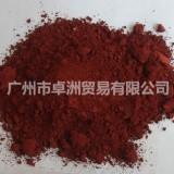 厂家直稍氧化铁红(三氧化二铁)