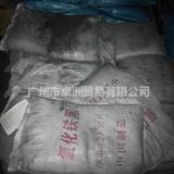 氧化铁黑(铁黑粉)厂家直销 提供样板