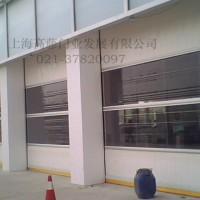 上海快速门、上海高速卷帘门、上海高速卷门.