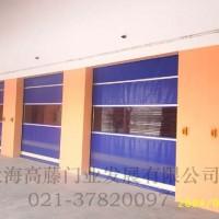 上海高藤门业供应雷达式快速提升门.地磁式高速提升门