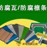 C型钢防腐檩条
