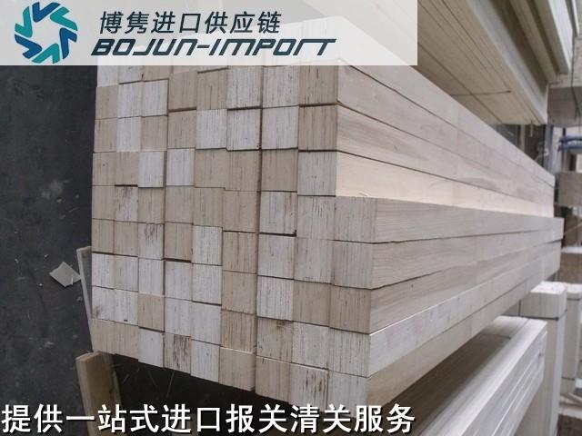 侩木板材进口报关代理清关流程手续费用博隽