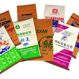 呼和浩特塑料包装袋 呼和浩特市塑料袋厂家印刷设计 批发