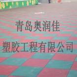 橡胶地板厂家-青岛橡胶地垫