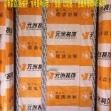 装修公司可以贴地面贴墙面的广告保护膜