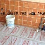 铺地沾墙面保护门的全能家装保护膜,1200MM宽