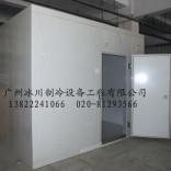 专业定制各规格 大型冷库  中型冷库 小型冷库