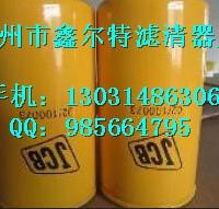 JCB 32-401102    ������  �����������