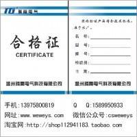 湖南长沙彩色手提袋证书烫金印刷,优惠券打码供应,价低质优