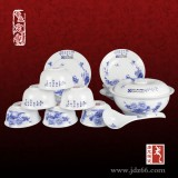 供应28头 56头 62头陶瓷餐具餐盘定制 专业定做生日寿碗