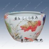 陶瓷鱼缸批发 景德镇陶瓷鱼缸批发