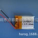 302030聚合物锂电池