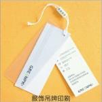 湖南长沙服装吊牌,不干胶商标印刷,抽奖券供应,价低质优