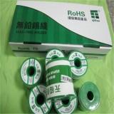 深圳千田牌无铅环保焊锡丝1.0mm/1000g焊点光亮饱满