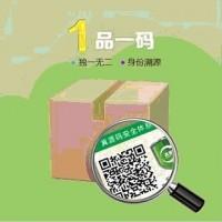 湖南长沙小食品袋二维码喷码机与便携式槟榔袋二维码喷码机