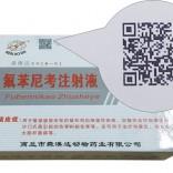 湖南株洲食品包装二维码喷码机与饮料瓶二维码高速喷码机