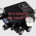 YT-1200气气阀门定位器