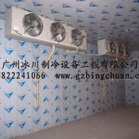 供应优质节能冷库 -厂家直销、设备全新、收费透明