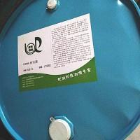 上海优质牵引液UB-1、UB-3厂家销售