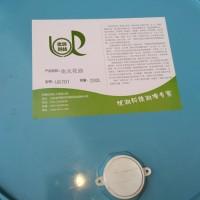 【电火花油】天津UR701优质电火花油生产厂家