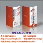 湖南岳阳宣传单折页、画册印刷,说明书、礼品券制作,欢迎咨询