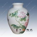 手绘陶瓷茶叶罐批发厂家