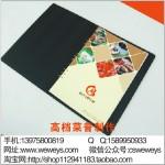 湖南长沙平装笔记本烫金印刷,手提袋、资料袋订制,价格合理