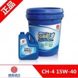 潍柴动力专用柴油机油CH-4潍柴机油15W-40润滑油