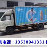 广州白云区车身广告报批报价
