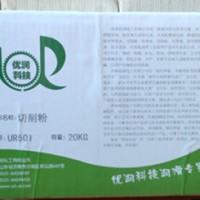 【切削粉】天津优质切削粉生产厂家