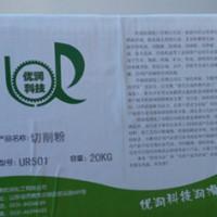 上海重油污金属清洗剂