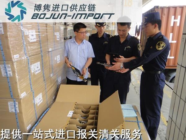 二三极管香港包税进口报关