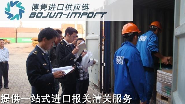 日本二手食品生产设备进口报关清关手续博隽进口