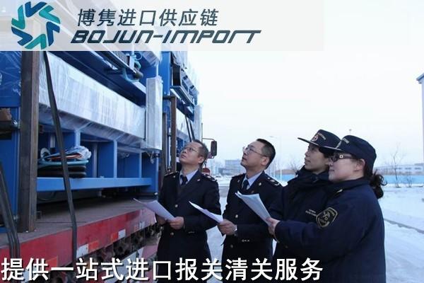 实验设备进口代理报关清关博隽进口