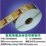 湖南长沙镭射标签烫金印刷,现金券、抽奖券供应,价低质优