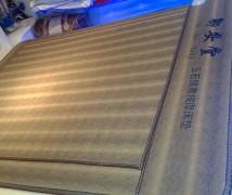 锗石床垫生产厂家,建丽托玛琳寝具研究基地