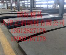 【【【【Q235B钢板现在多少钱】】】【【【【Q235B钢板