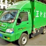 以货为客,打造货运新形象——沧州正时达货的