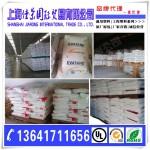 HDPE|540E_日本普瑞曼-注塑级,管材级