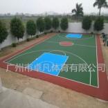 丙烯酸篮球场地胶 幼儿园塑胶跑道EPDM塑胶地胶施工排球网球