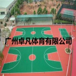 硅PU塑胶篮球场丙烯酸网球运动地板幼儿园EPDM跑道PVC羽